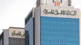 بالفيديو.. أحمد موسى يتهم البنك الأهلي المصري بدعم الإرهاب