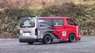 Repeat youtube video ハイエースドリフト CRS2号車テスト