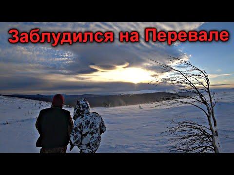 ✅Ночь на перевале Дятлова БЕЗ ПАЛАТКИ 😱 Манси нас спас 🔧 ФИНАЛ 💥 вызываем лавину фейерверком