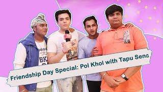 Friendship Day Special: Pol Khol with Tapu Sena |Taarak Mehta Ka Ooltah Chashmah|