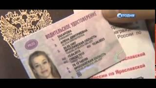 Водителям больше не понадобится медсправка при замене прав(При замене водительского удостоверения россиянам в некоторых случаях больше не потребуется медицинское..., 2016-02-08T12:27:09.000Z)