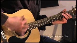 Блюз для акустической гитары