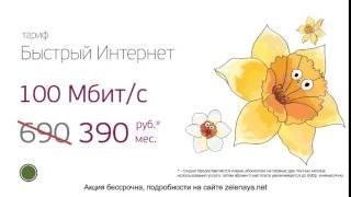 Как заработать 100 рублей за 5 минут Быстрый заработок в интернете
