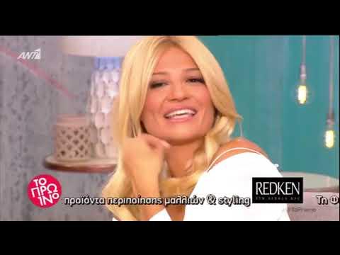 Entertv: Kόντεψε να τρελάνει τον Γρηγόρη η Φαίη με τα απίστευτα σχόλια της για τον Γιώργο Μαυρίδη
