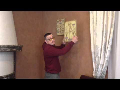 Как повесить картину не повредив стену. Мастеркласс от Бориса Зайцева.