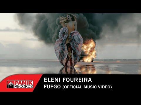 Eleni Foureira - Fuego | Eurovision 2018 Cyprus