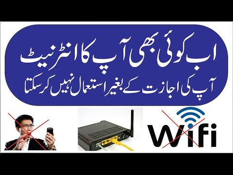 How to Protect your WiFi Network without Security Key and Password