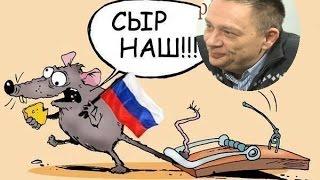 КрыМ ВАШ - Магазин НАШ, ПОПУАСЫ Степан Демура.