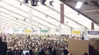 Urdu Nazm ~ Aa gai din khas phir barkaat aur anwaar kay ~ Islam Ahmadiyya