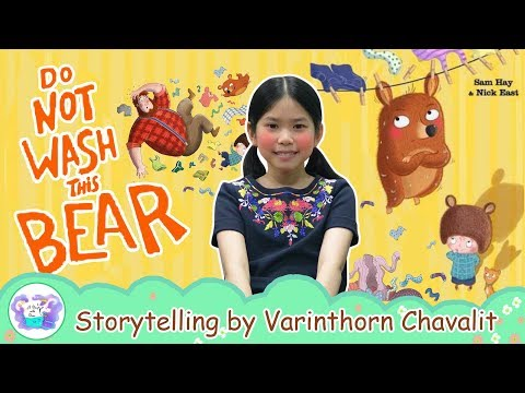 Do not wash this BEAR - Asia Books Readers' Theatre - Division 1- 1st Prize