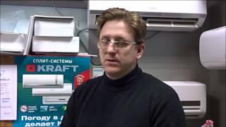Высотный монтаж сплит систем Волгоград(, 2015-03-13T11:44:47.000Z)