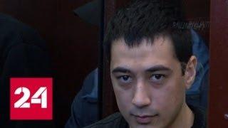 Теракт в петербургском метро: 10 из 11 обвиняемых не признали вину - Россия 24