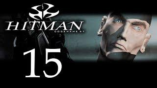 Hitman: Codename 47 - Встреча с братом [#15] Финал | PC