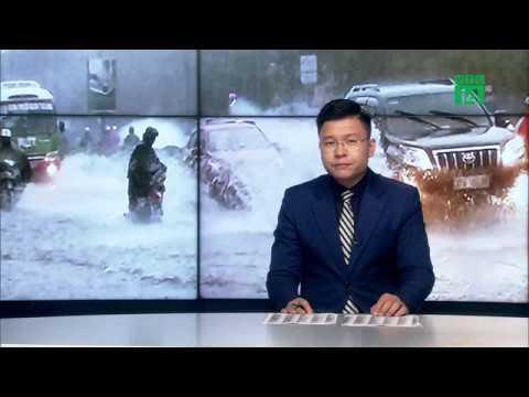 Mưa lớn, cảnh báo ngập lụt và sạt lở đất ở miền Trung | VTC14