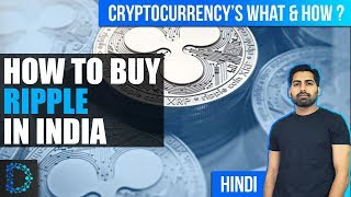 How To Buy Ripple in India ? INR/XRP and BTC/XRP - Explained in Detail [Hindi/Urdu]