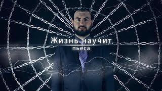 видео Игорь Трунов: «Это проблемы нашего общества в целом»