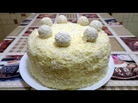 Торт РАФАЭЛЛО Нежнейший вкус наполненный Любовью! На новогодний стол!