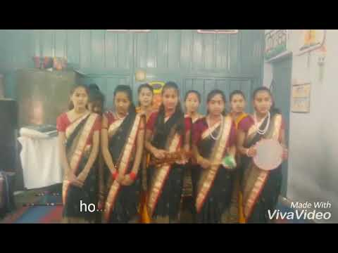 Welcome Song, Swagat Geet
