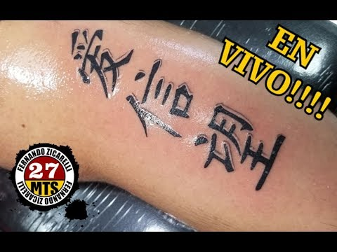 Love, Hope And Faith In Chinese Letters Tattoo