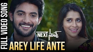 Arey Life Ante Full Song | Next Nuvve Songs | Aadi, Vaibhavi, Rashmi