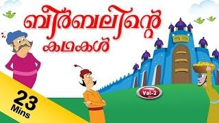 Akbar & Birbal stories in Malayalam Vol 2