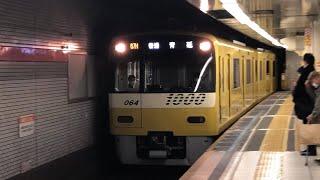 京急1000形1057編成『憩うよ、沖縄。めんそーれ号(YELLOW HAPPY TRAIN)』が到着するシーン!
