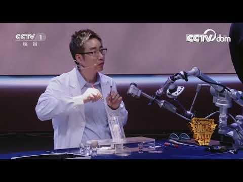 Нейрохирург зашил оболочку голубиного яйца|CCTV Русский