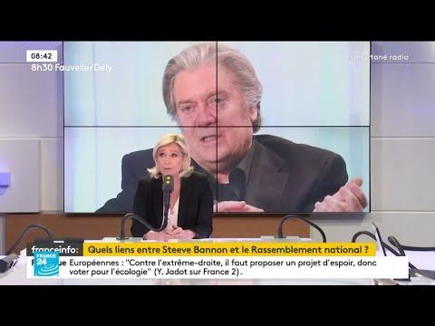 إدانات في فرنسا لليمين المتطرف بوصفه -حصان طروادة- لبوتين وترامب لإضعاف أوروبا  - نشر قبل 3 ساعة