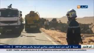 المنيعة: 6 قتلى و 19 جريح في حادث مرور خطير