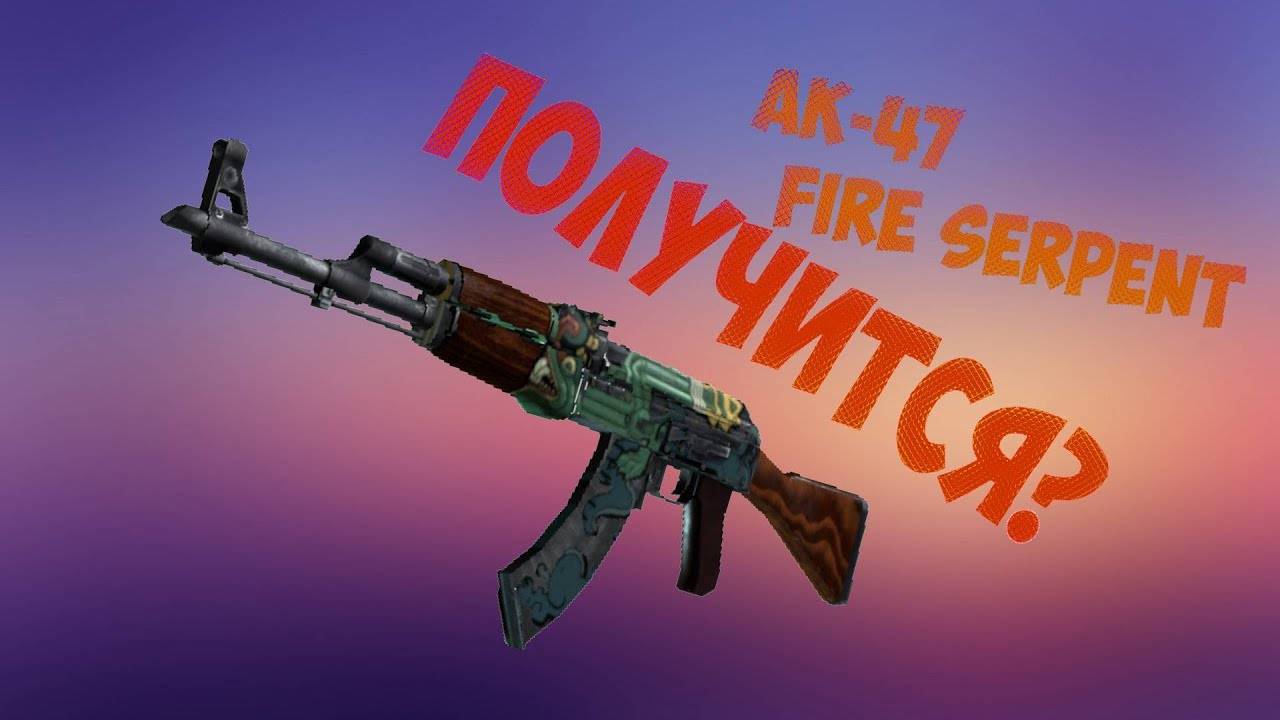 cs go contract ak 47 fire serpent factory new youtube