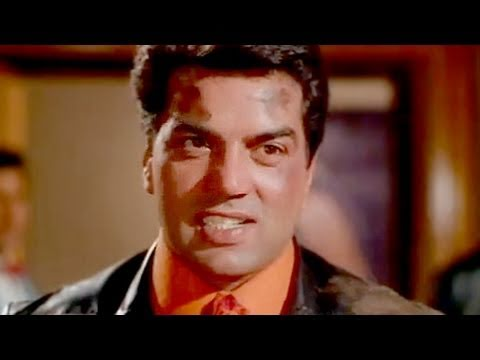 Dharmendra's Super Dialogue - Loafer Scene
