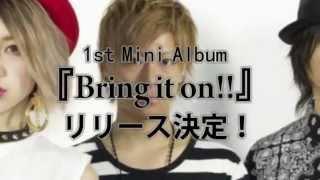 2014年5月30発売 Chewing High!! 1st Mini Album のダイジェスト映像...