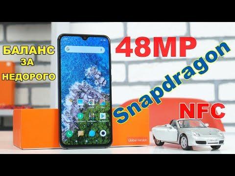 Xiaomi ЖЖЕТ, выкинь свой SAMSUNG! ПУШКА за 250$ - Snapdragon, NFC, 6/64