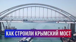 видео Длина Крымского моста. Интересные факты о стройке века