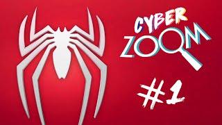 Cyber Zoom #1 - Analyse du trailer de