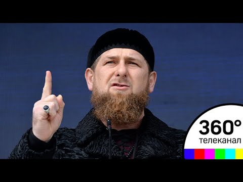 Кадыров призвал остановить