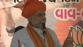 Shri Narendra Modi speaking at Vivekananda Yuva Parishad, Bhabhar