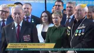Н.Назарбаев проголосовал на выборах депутатов от АНК(, 2016-03-21T10:34:36.000Z)
