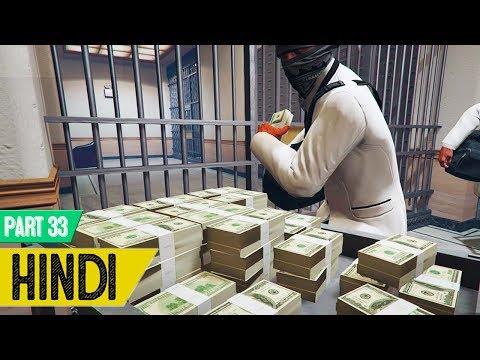 Bank Robbery   GTA 5 Online   #Money #33
