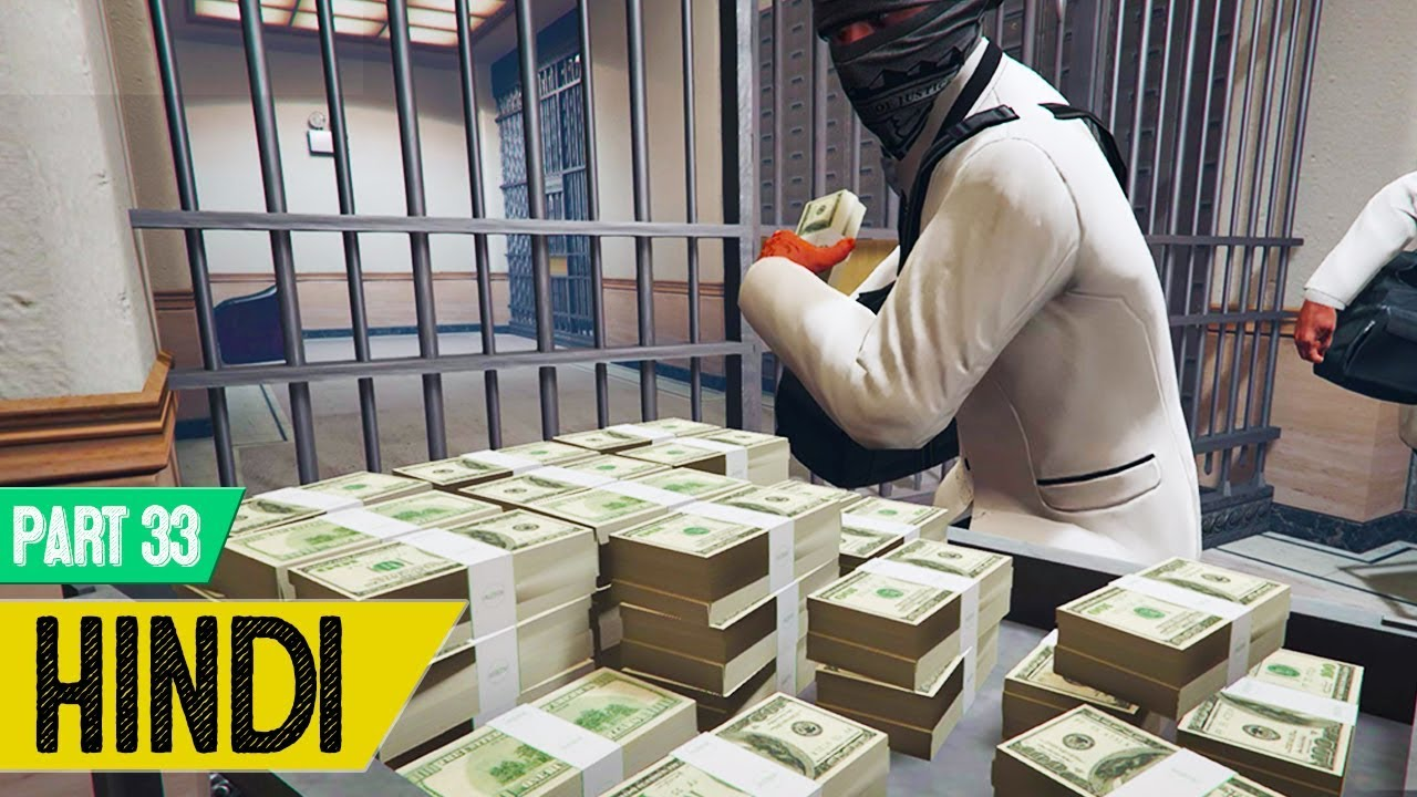 Bank Robbery | GTA 5 Online | #Money #33 (END)