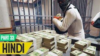 Bank Robbery in GTA 5 Online - #Money 33