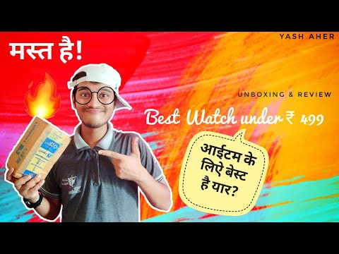 Best Watch For Women Under ₹499 | लडकियों केलिए सबसे अच्छी वाँच | Sonata Latest Watch | Namo India