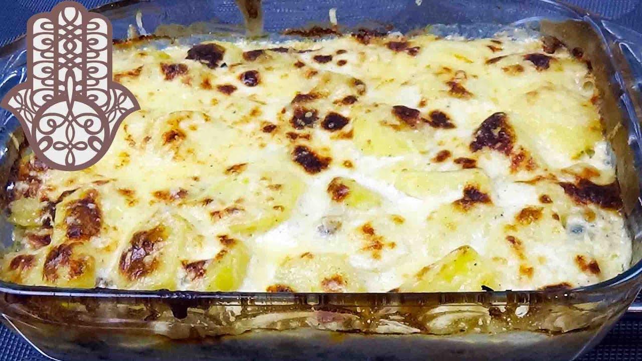 Gratin de pommes de terre la viande hach e youtube - Comment couper de la viande congelee ...
