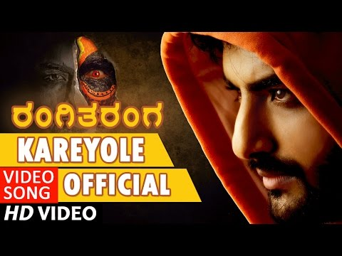 Rangitaranga Video Songs | Kareyole Full Video Song | Nirup Bhandari, Radhika Chethan |Anup Bhandari