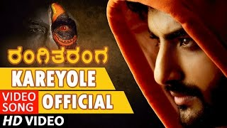 Download Hindi Video Songs - Kareyole Full Video Song | RangiTaranga Video Songs | Nirup Bhandari, Radhika Chethan |Anup Bhandari