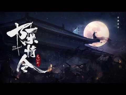 高級中華料理店によく流れている曲 【中国語 曲】中国古典曲10選 リラックスBGM 精神集中BGM
