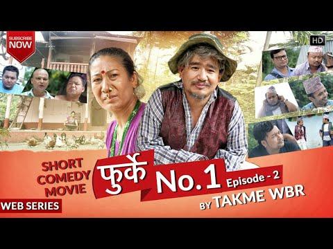 Furke No.1 Episode 2  Nepali Comedy Short Web Series by Wilson Bikram Rai तक्मे Aruna Karki 2017