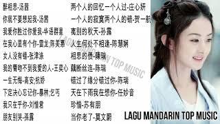 20 Lagu Mandarin pilihan#4