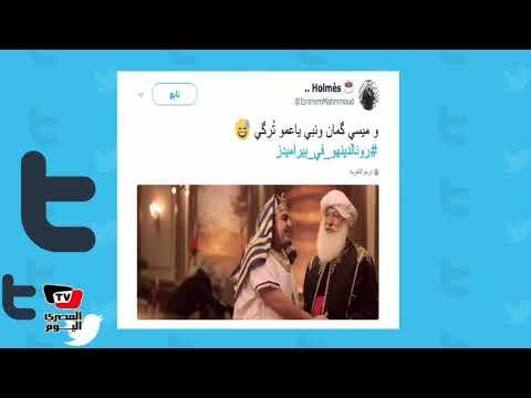 #رونالدينهو_في_بيراميدز يتصدر تويتر ومغرد :«وميسي كمان ونبي يا عمو تركي»  - 17:22-2018 / 8 / 14