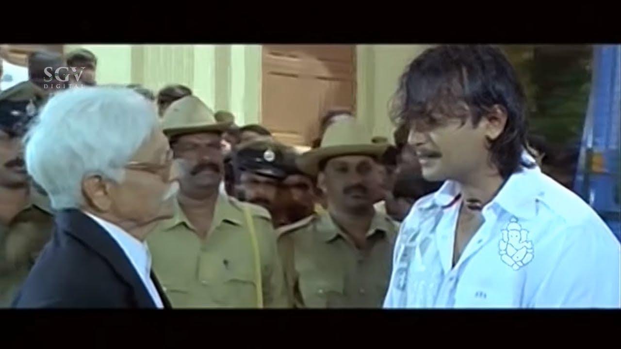 Download ಇಂದ್ರನ ಹಿಡಿಯೋದಕ್ಕೆ ನೂರಾರು ಪೊಲೀಸ್ ಬೇಕಾ ? Indra Movie Climax Scene | Darshan Kannada Movies
